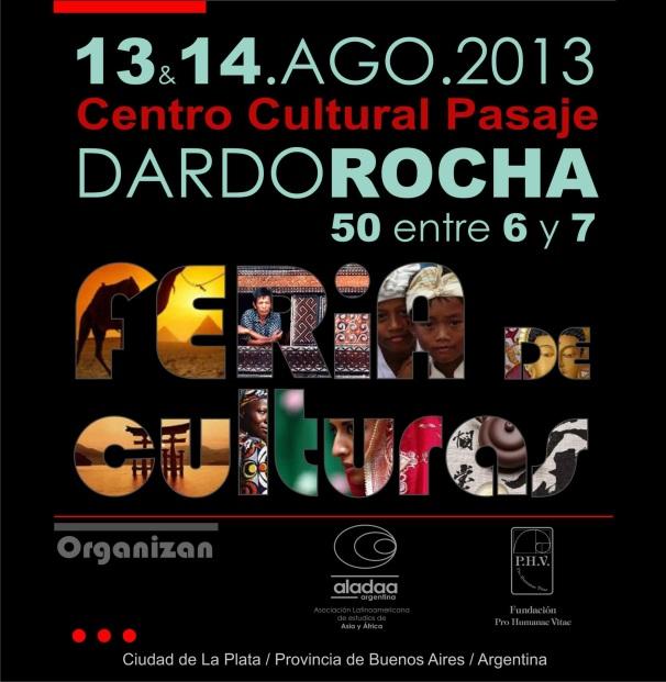 Centro Cultural Dardo Rocha - copia