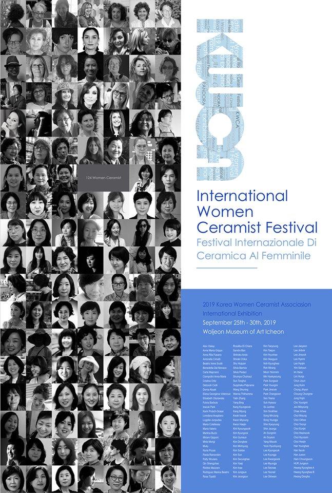 https://wp.me/p11IPO-su 124 artistas mujeres ceramistas de diversas partes del mundo. Woljeon Art Museum Korea Icheon.